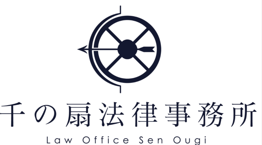 弁護士事務所様のロゴマークデザイン制作/群馬県太田市